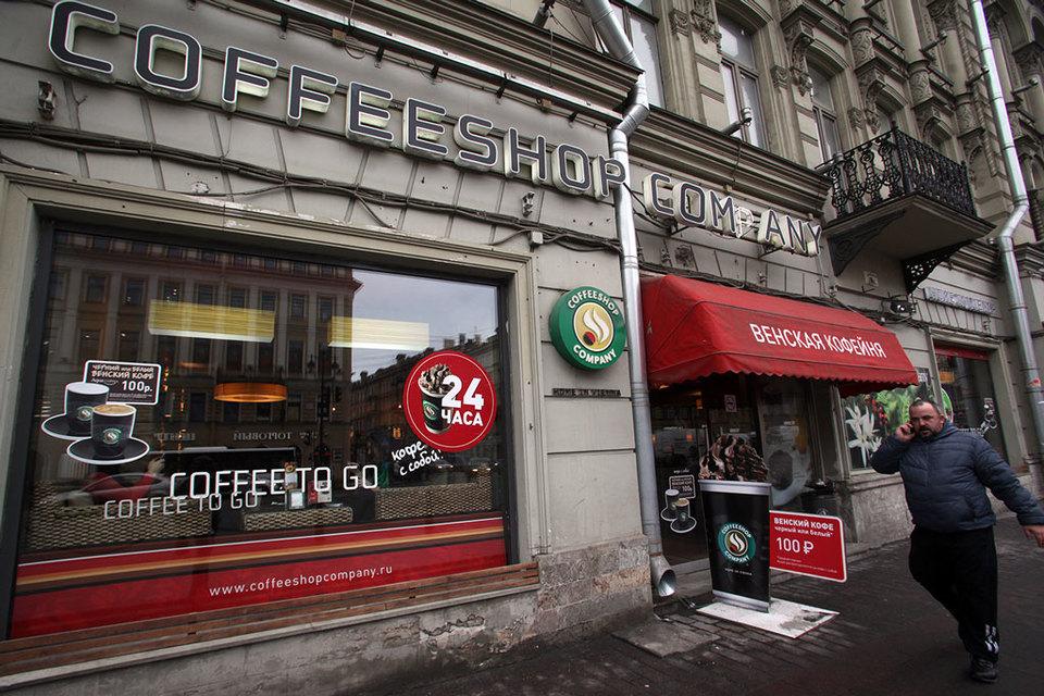 Компания откроет первые кофейни в Казахстане