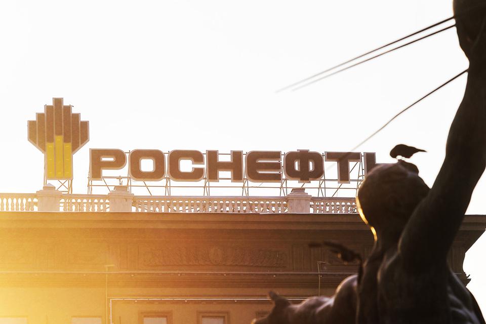 Чистый долг «Роснефти» увеличился на45, 6%