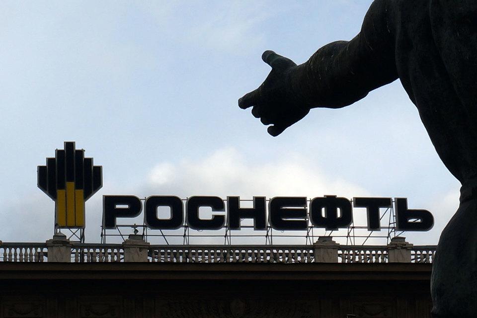 Суд вернул иск «Роснефти» к АФК «Система»