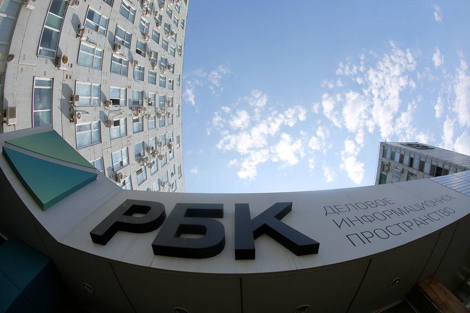 Впервые сообщения о планах Прохорова продать РБК и другие российские активы стали поступать весной 2016 г.