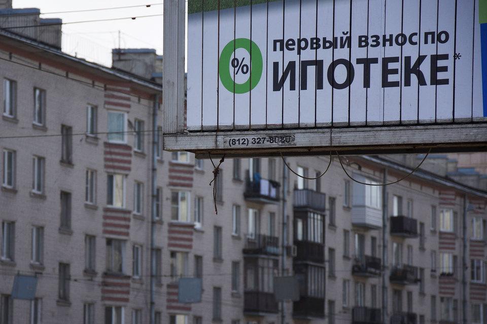 Специалисты: «Народные облигации» покупают как правило состоятельные жители России