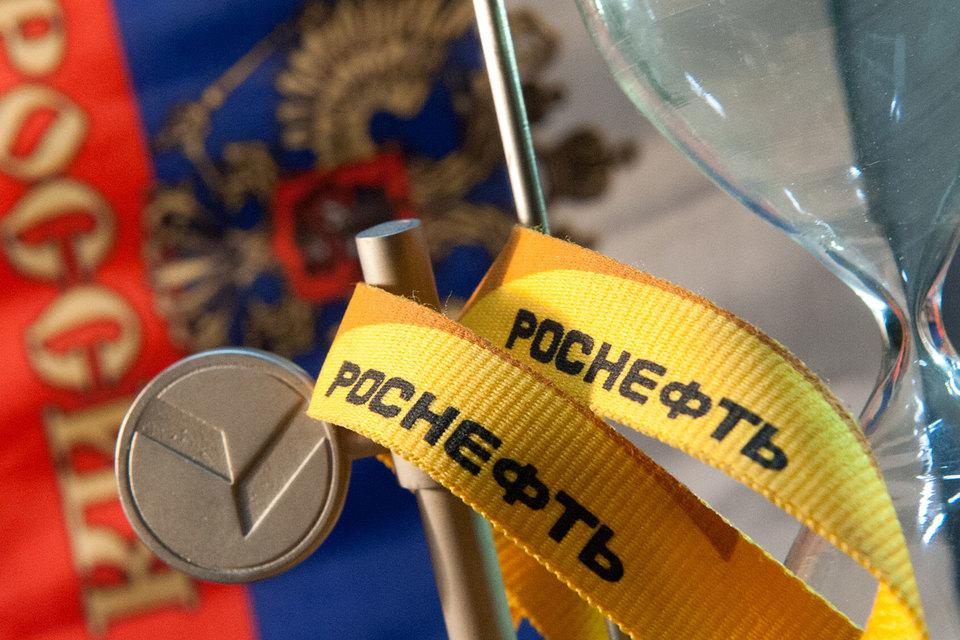 Суд не принял иск «Роснефти» к АФК «Система»
