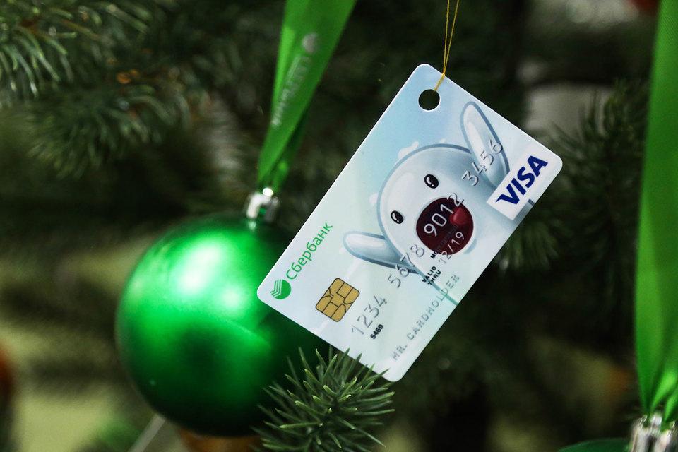 Сберегательный банк всередине весны реализовал акции Visa общей стоимостью 7 млрд руб.