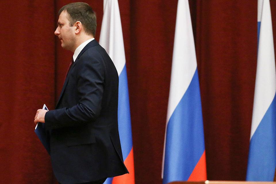 Россия (на фото – министр экономического развития Максим Орешкин) отворачивается от ЕБРР
