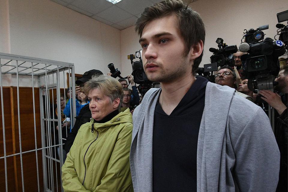 Журналист quotРадио Свободаquot приговорен к условному сроку в