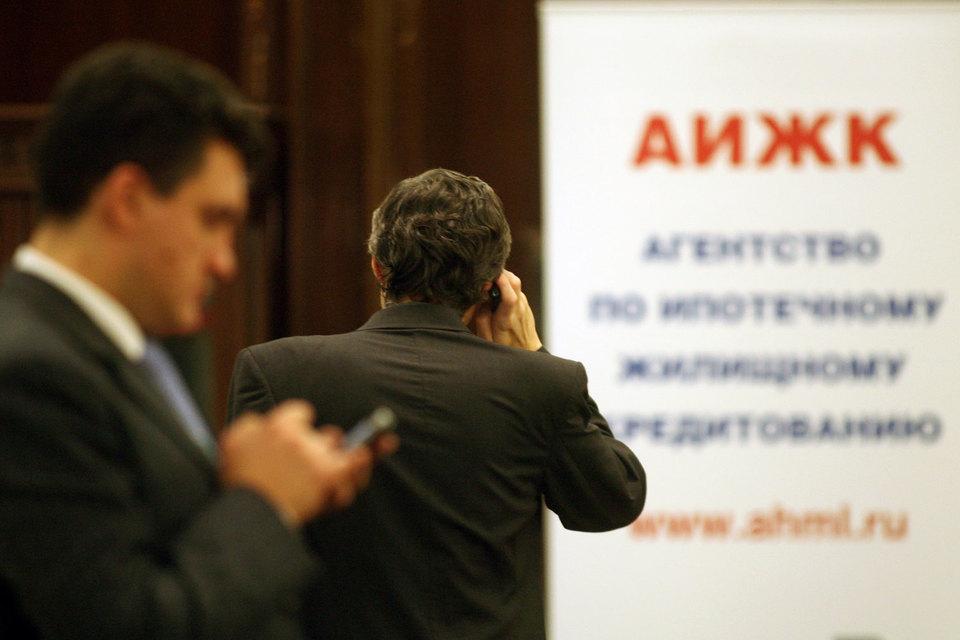 Один из приоритетов в новой программе развития АИЖК – построение ипотечного банка