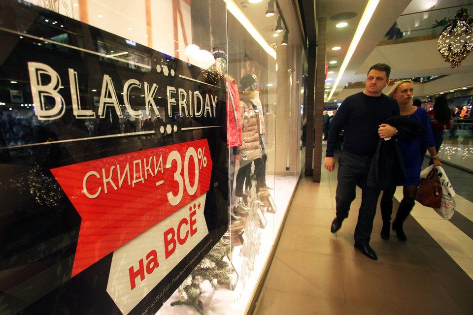 «Блэк фрайдэй» незаконно присвоило исключительные права на товарный знак Black Friday», - говорится в сообщении службы