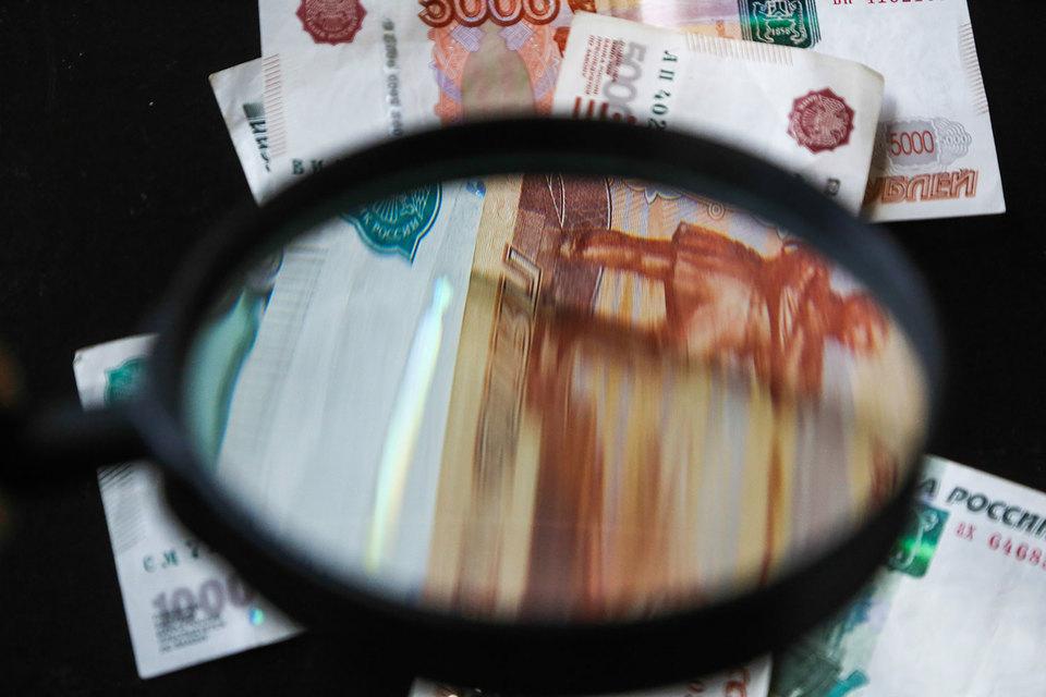 Казначейство проверит прибыль поставщиков государства
