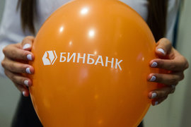 АСВ требует от Бинбанка 2,7 млрд рублей