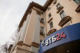 «ВТБ 24», вдохновленный идеей ОФЗ для населения, к концу года попытается продать состоятельным клиентам ипотечные бонды на 10 млрд руб.