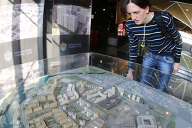 На месте бывшего аэродрома будут офисы, жилье и инфраструктура