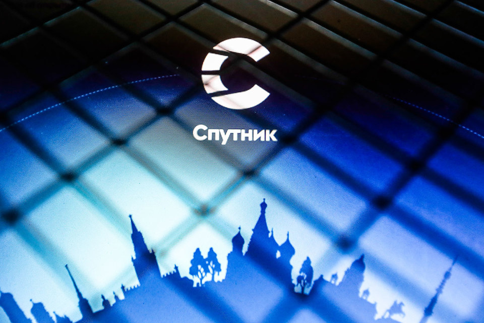 Поисковая система «Спутник» может быть закрыта или переориентирована