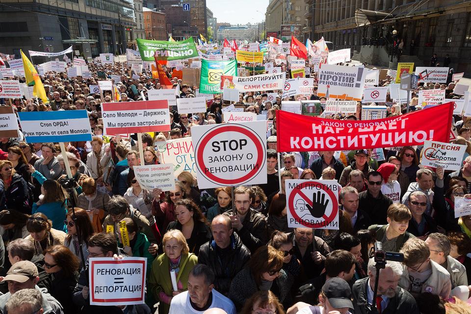Многие пришли с плакатами, баннерами и флагами своих районов