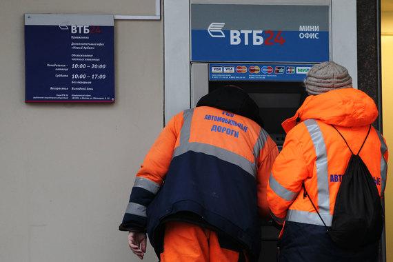 ВТБ неожиданно повысил ставки розничных вкладов ВЕДОМОСТИ  ВТБ 24 увеличил доходность рублевых вкладов на сумму до 1 5 млн рублей