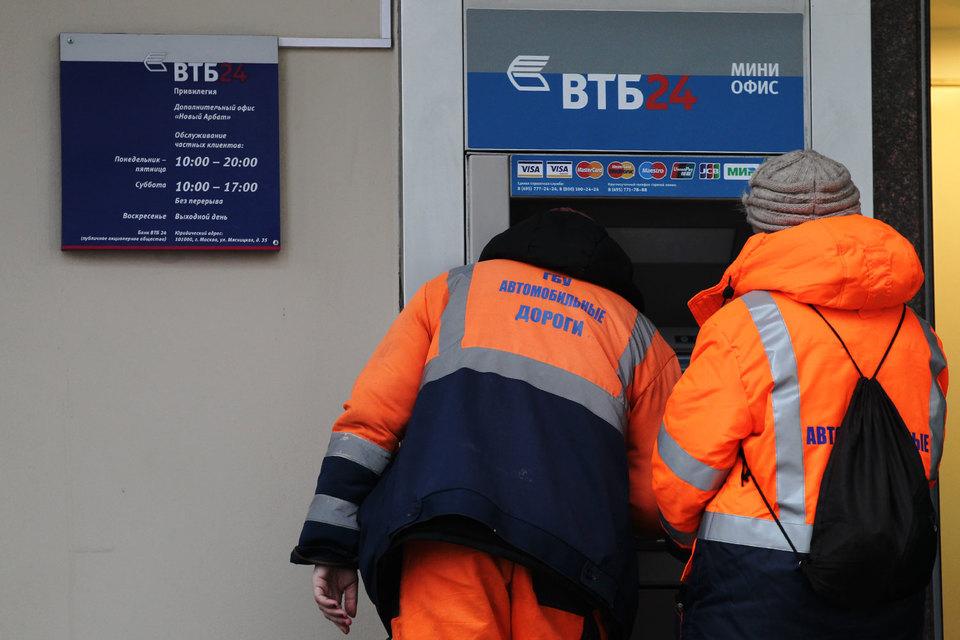 «ВТБ 24» увеличил доходность рублевых вкладов на сумму до 1,5 млн рублей