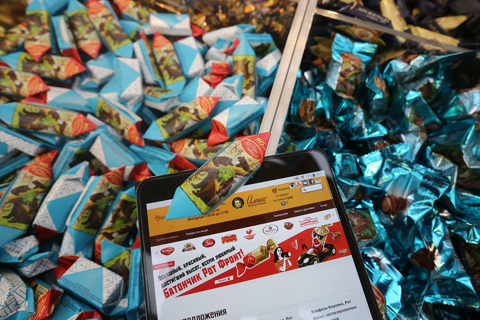 Конфеты «Мишка косолапый» в интернет-магазине «Объединенных кондитеров» дешевле, чем в фирменной рознице