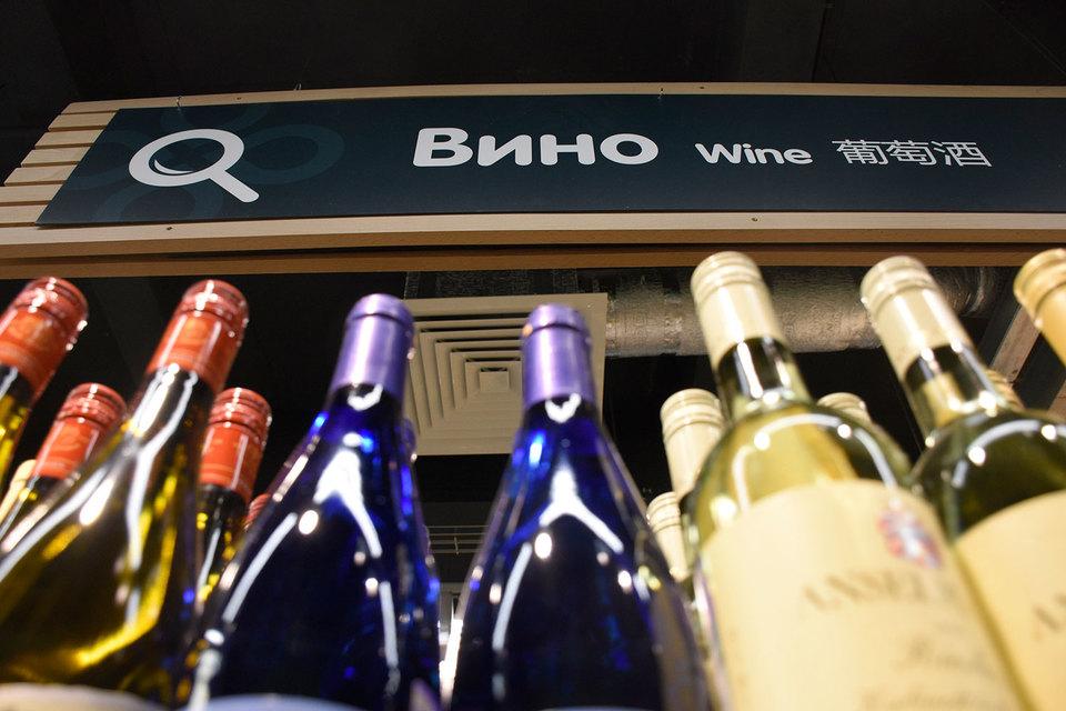 Импортеры вина восстанавливали запасы после провала во второй половине 2016 г., а потребители снова полюбили европейские вина