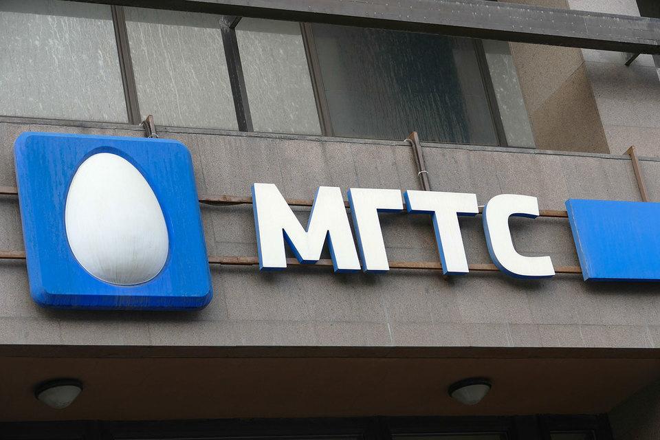 Выплатить щедрые дивиденды, как и год назад, МГТС позволяет нераспределенная чистая прибыль