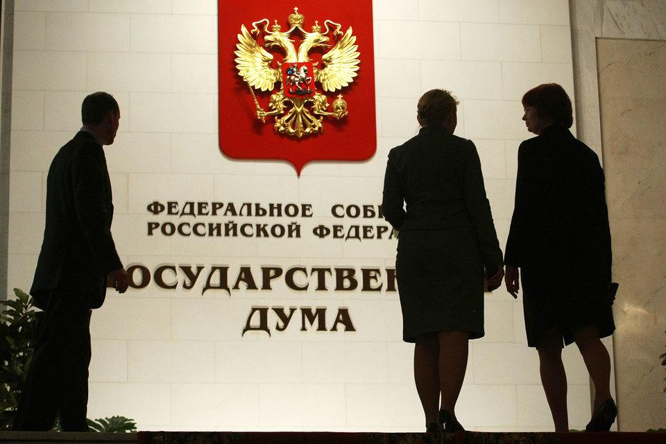 Регламент Государственной думы РФизменят из-за плохо написанных законопроектов депутатов