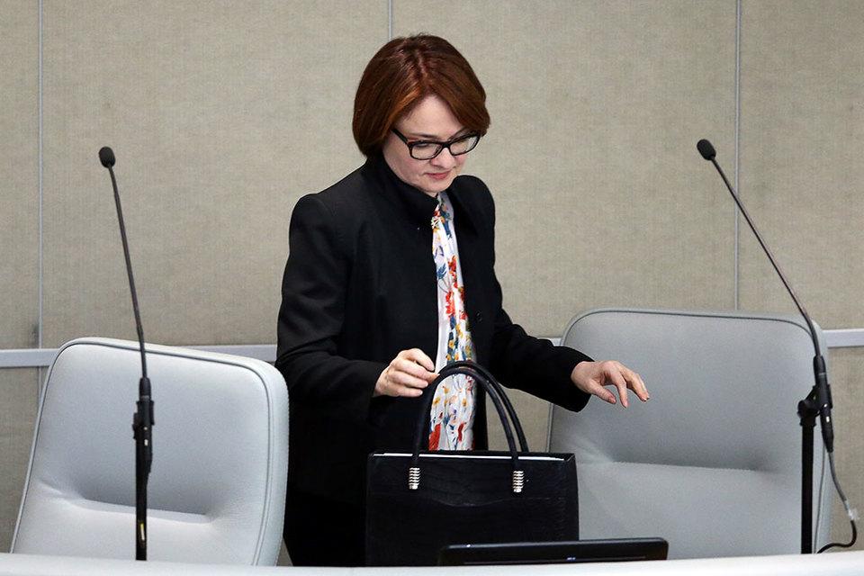 Председатель ЦБ Эльвира Набиуллина начала перетряхивать кредитные портфели банков