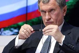 «Роснефть» (на фото – Игорь Сечин, главный исполнительный директор) покупала «Башнефть» не у АФК «Система», но претензии предъявляет ей
