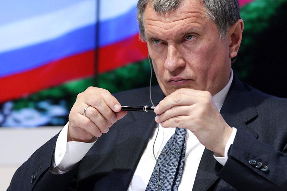 АФК «Система» ответила наисковые требования «Роснефти»