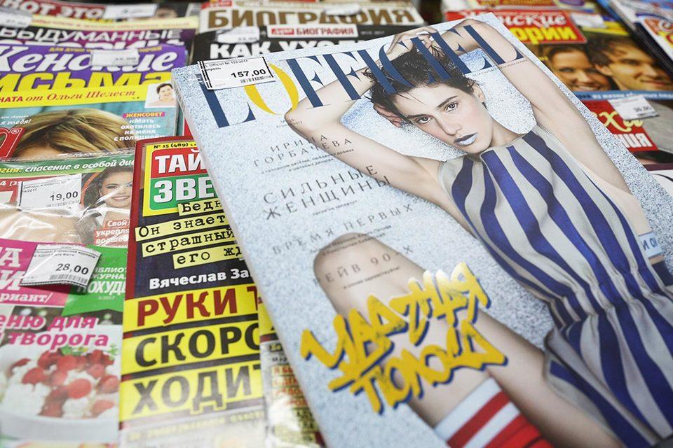 L'Officiel – французский журнал для женщин. В России издается с 1998 г.