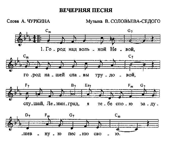 Одна из мелодий, которые сыграл Владимир Путин перед встречей с председателем КНР Си Цзиньпином
