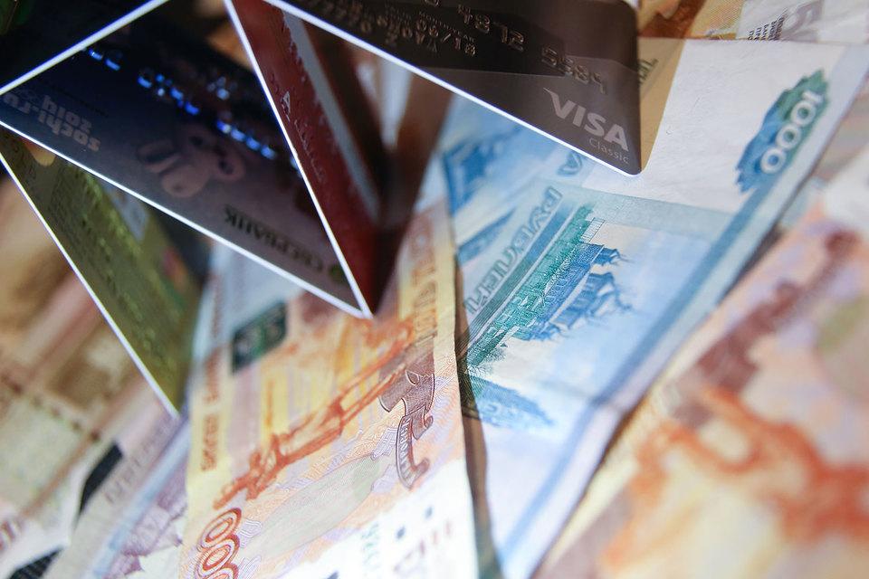 Рынок кредитных карт в РФ впервый раз с минувшего года продемонстрировал рост