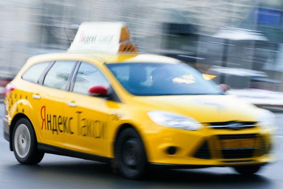 Российско-китайский фонд подал заявку на инвестиции в «Яндекс.Такси»