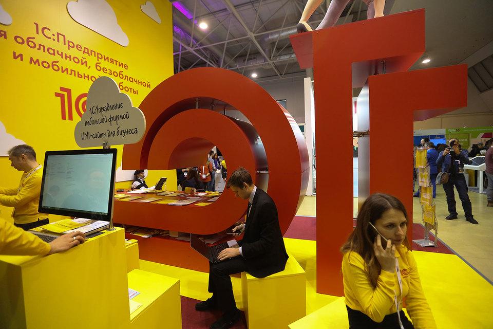 1С и многие другие российские IT-компании могут лишиться украинской выручки