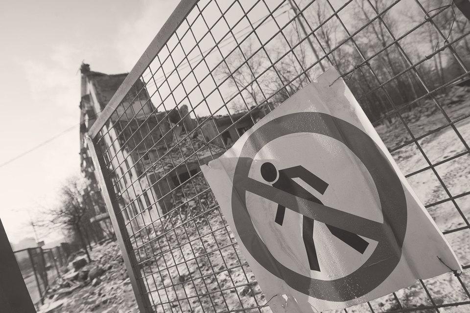 Постановление, как и законопроект о реновации, является грубым нарушением прав жителей города Москвы