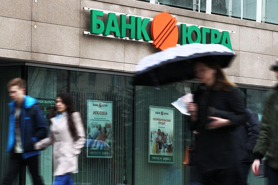 Число акционеров банка «Югра» выросло на треть