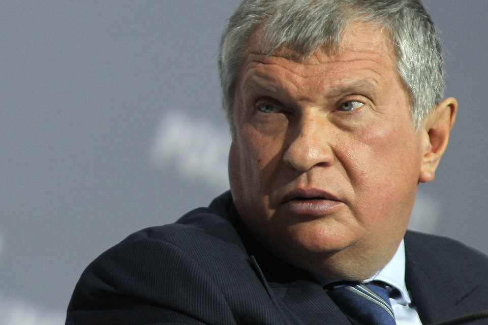 «Роснефть» запросила поиску кАФК «Система» практически на60 млрд больше