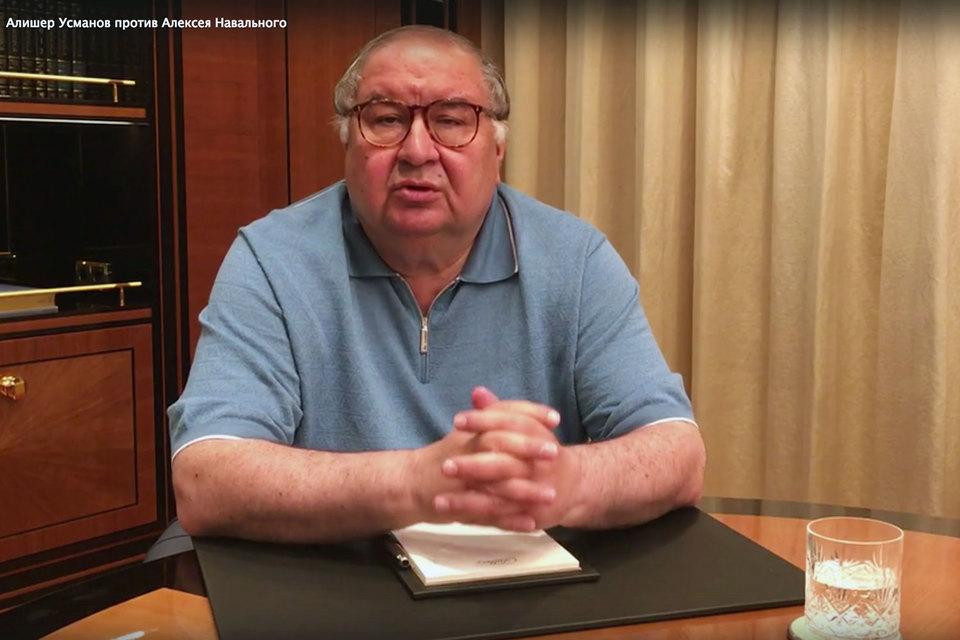 Усманов записал 12-минутное видеообращение, которое выложил на своей страничке «В контакте»