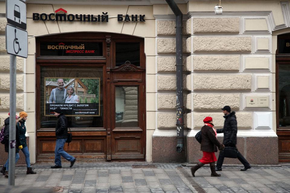 Перевод еврооблигаций в категорию бессрочных позволит увеличить достаточность капитала первого уровня примерно до 8%
