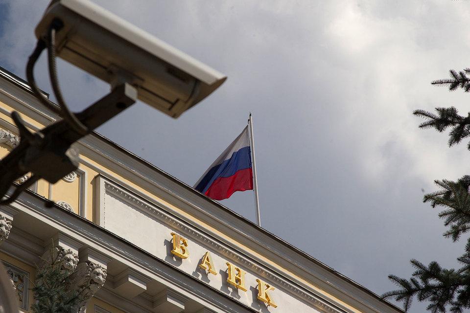 Управлять новым механизмом санации банков – Фондом консолидации банковского сектора, – скорее всего, будет директор надзорного департамента ЦБ Анна Орленко