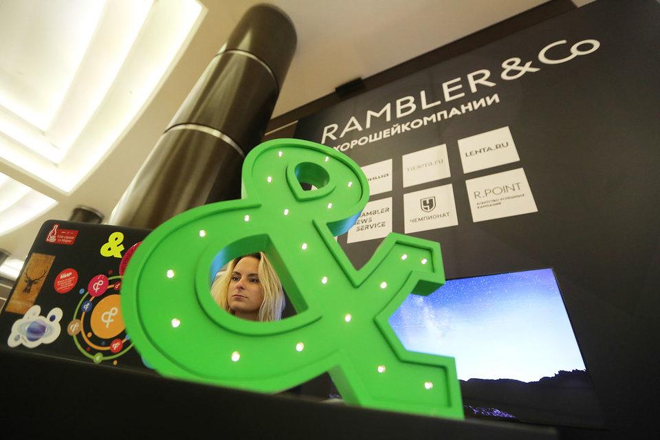 Rambler & Co не открывает подразделения на Украине
