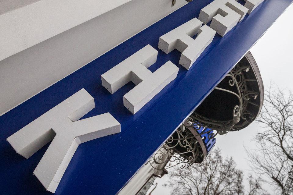 ЦБ дает поблажку по капиталу для крымских банков