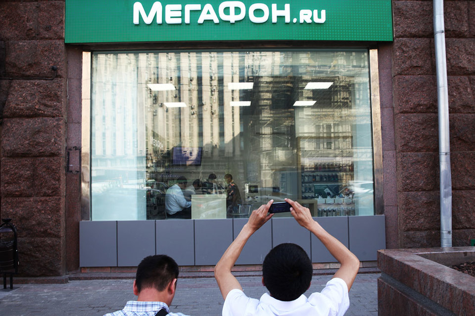 На невозможность совершать звонки и пользоваться мобильным интернетом пожаловались абоненты оператора в Москве, Нижнем Новгороде и еще нескольких городах Поволжья