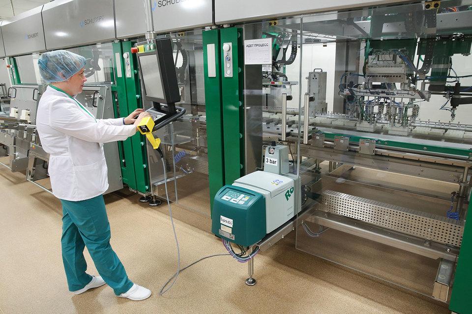 Ростех иР-Фарм запустят производство отечественных препаратов для лечения ВИЧ-инфекции