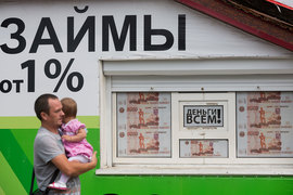 Кредиты растут – доходы падают