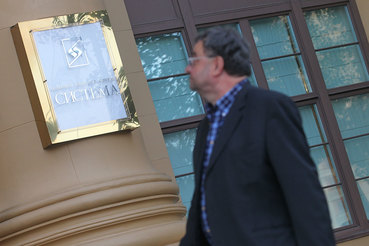 Миноритарные акционеры просили «Систему» заменить Кланвильяма