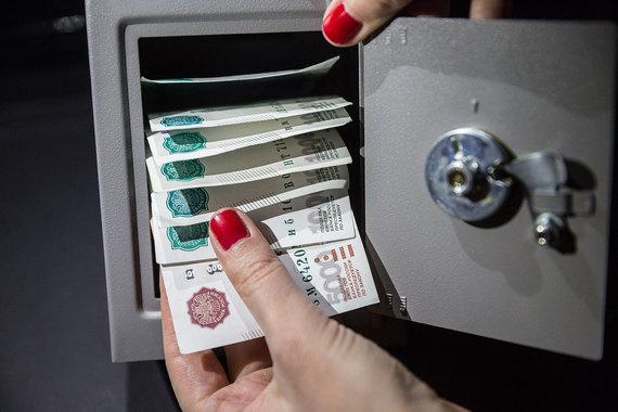 Накопления частных пенсионных фондов в 2020 году превысят средства молчунов ВЭБа вдвое