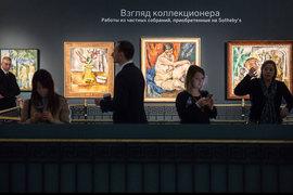 На выставке наглядно представлены предпочтения русских коллекционеров