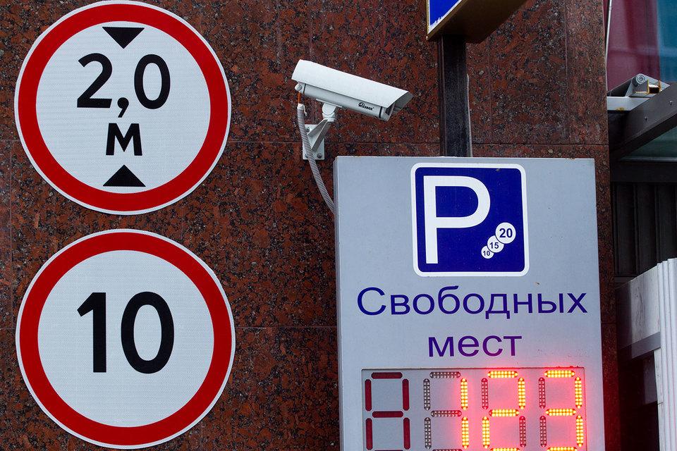 До сих пор парковки в столице не привлекали инвесторов