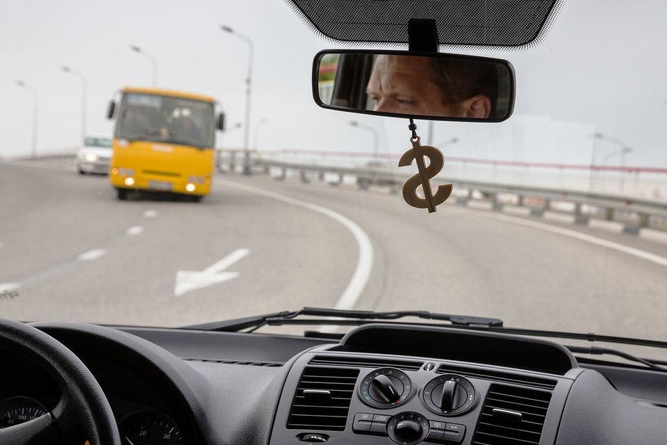 Скидка для автовладельца старше 49 лет может составить до 34%