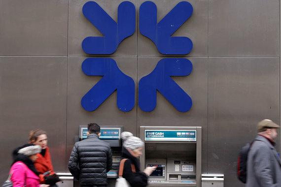 Royal Bank of Scotland пытается по-мирному договориться с акционерами, требующими 4 млрд фунтов