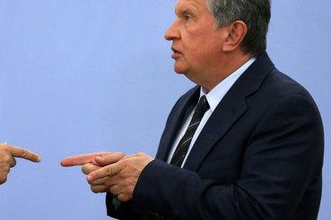Главный исполнительный директор «Роснефти» Игорь Сечин
