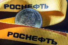 «Роснефть» уточнила сумму исковых требований к АФК «Система»